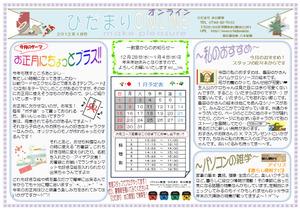 Online201201