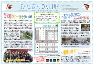 Online201205_2