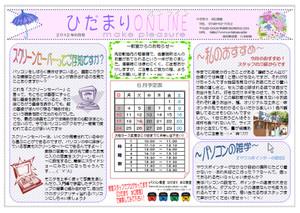 Online20126