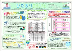 Online20127_3
