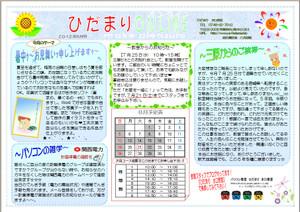 Online20128