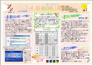 Online201209
