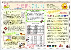 Online201210_3