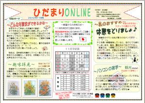 Online201211