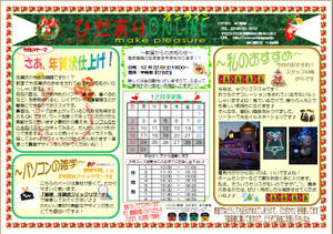 Online201212