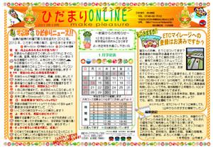 Online20131