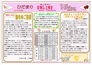 Online20152