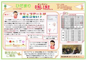 Online20153